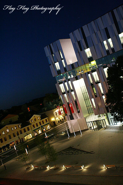 Uppsala Konsert & Kongress by night. Copyright: Henrik Eriksson. The photo may not be published elsewhere without written permission.